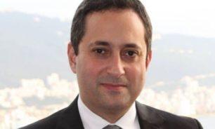 هل ستكف يد البيطار عن محاسبة الوزراء والنواب؟ image