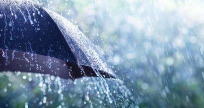 الطقس غدا غائم يتحول الى ماطر image