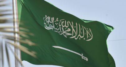 السعودية تتراجع؟ image