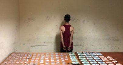 بالجرم المشهود... شعبة المعلومات توقف مروج مخدرات image