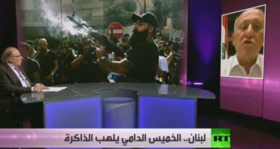 بين ريفي وجعجع... جبهة image