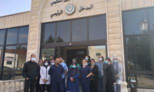 موظفو مستشفى بنت جبيل الحكومي: للاضراب المفتوح حتى تحقيق المطالب image