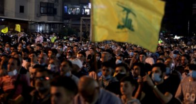 """حزب الله والمخدّرات: """"فتوى بودانسكي"""" التي شرّعت الاتجار! image"""
