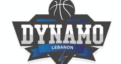 سلة لبنان: دينامو يتخطى الرياضي image