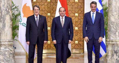 قمة ثلاثية بين اليونان وقبرص ومصر image