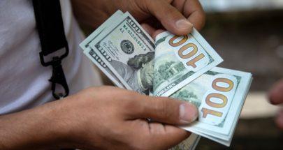كيف أقفل دولار السوق السوداء مساء اليوم الاثنين 25 ت1؟ image