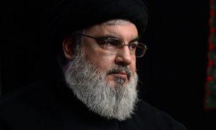 نصرالله: عندما نرى أن نفط لبنان في دائرة الخطر سنتصرف image
