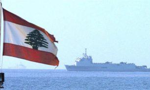 التفاوض البحري: العودة إلى الـ23 image