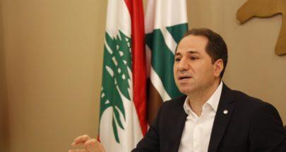 الجميّل: نرفض أن يتدخل أحد في الشؤون اللبنانية image