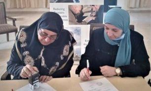 عقد تعاون للانتاج بين تعاونيتين من عكار بدعم من USAID image