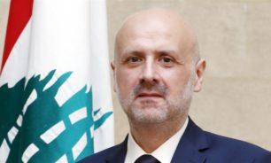 بيان توضيحي لـ وزير الداخلية بشأن تراخيص تركيب ألواح طاقة شمسية image