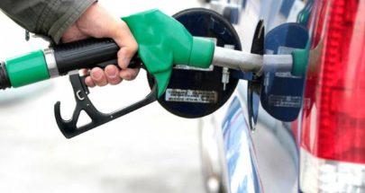 البنزين... ضايعة الطاسة! image