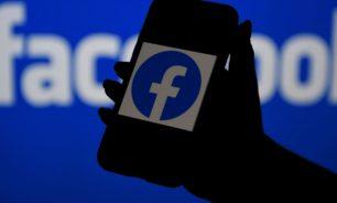 """بلاغات جديدة عن تعطل عمل """"فيسبوك"""" في مختلف أنحاء العالم image"""