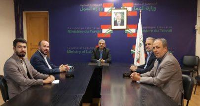 بيرم استقبل وفداً من حركة حماس image