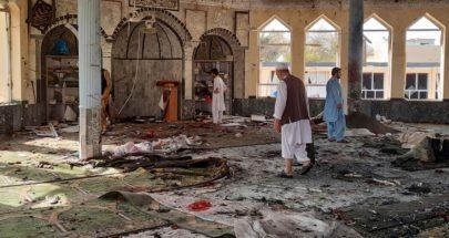 انفجار بمسجد في قندوز شمال شرق أفغانستان يوقع 50 قتيلاً و140 جريحاً image