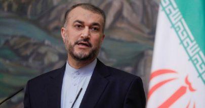 وزير الخارجية الإيراني يزور دمشق غدا image