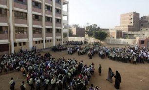 صورة لعلم فرنسا بفناء مدرسة مصرية تثير الجدل image