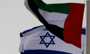 وزير إسرائيلي خامس يزور الإمارات خلال أسبوعين image