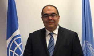 المدير التنفيذي لصندوق النقد الدولي يزور لبنان الأسبوع المقبل image