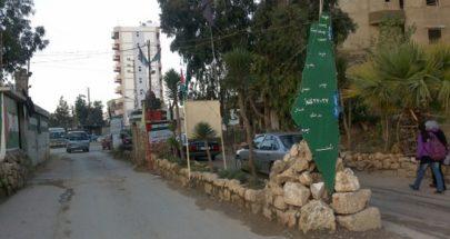 قنبلة يدوية ورشقات نارية في البداوي image