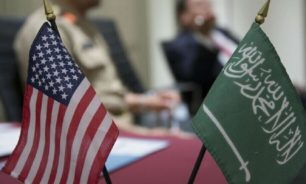 إدارة بايدن ناقشت مع السعودية إمكانية تطبيع العلاقات مع إسرائيل image