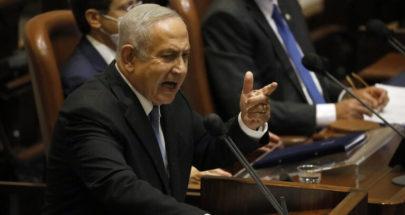 """إسرائيل.. """"القائمة المشتركة"""" تؤيد مشروع قرار يمنع نتنياهو من العودة للحكم image"""