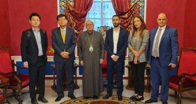 المطران درويش عرض مع سفير كوريا الجنوبية تعزيز التعاون image