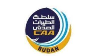 الطيران المدني السوداني: إعادة فتح مطار الخرطوم اليوم image