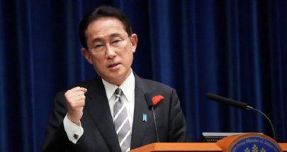 رئيس وزراء اليابان: سنحث منتجي النفط على زيادة الإنتاج image