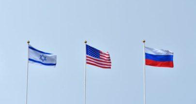 لقاء إسرائيلي روسي أميركي لبحث ملفي سوريا وإيران image