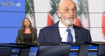 الـ NBN لـ جعجع: ايها القاتل... النجاة من حكم العدالة يحصل في الحكايات والافلام فقط image