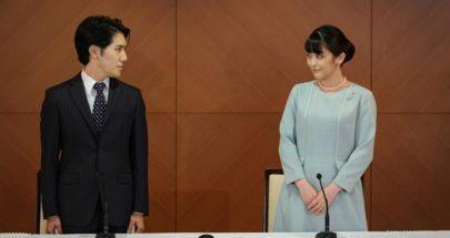الأميرة اليابانية ماكو تتزوج من عامة الشعب وترحل رسميًا عن العائلة المالكة image