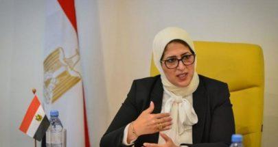 إصابة وزيرة الصحة المصرية بأزمة قلبية image