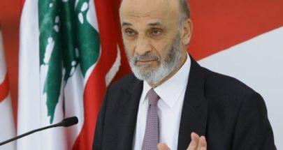 احداث الطيونة... استدعاء رئيس حزب القوات اللبنانية image