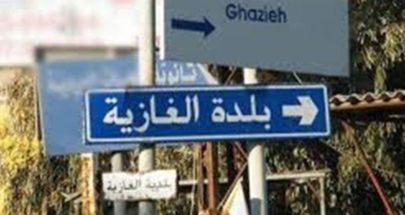 بلدية الغازية تناشد الأهالي التعاون للمحافظة على النظافة image