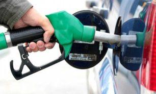 إرتفاع أسعار المحروقات... بيانٌ من وزارة الطاقة والمياه image
