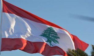 قبرص تحث لبنان على تطبيق إصلاحات لتلقي مساعدات image