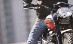 سرق حوالى 100 دراجة نارية في بيروت وضواحيها image