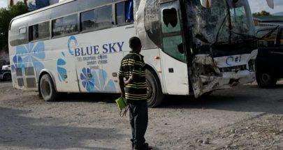 اختطاف نحو 17 مبشرا مسيحيا أميركيا على يد عصابة في هايتي image