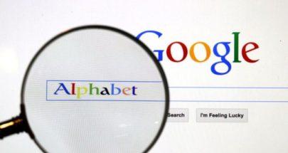 """""""غوغل"""" تختبر خاصية التصفح اللانهائي عبر الهاتف المحمول image"""
