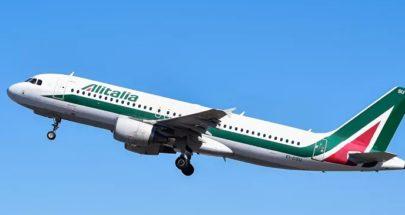 """74 سنة من الخدمة... شركة الطيران الإيطالية """"أليتاليا"""" تتوقف عن العمل image"""