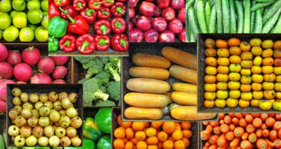 قطر تمنع استيراد بعض الخضراوات من لبنان... والسبب؟! image