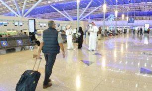 السعودية تسمح لفئات محددة بالقدوم المباشر إليها image