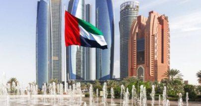 تصريحات مشينة.. الإمارات تستدعي السفير اللبناني احتجاجا على تصريحات قرداحي image