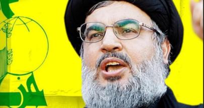 حزب الله 2021: ثلاث بندقيات بوجهه image