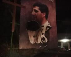 صورة بشير الجميل تحترق (فيديو) image