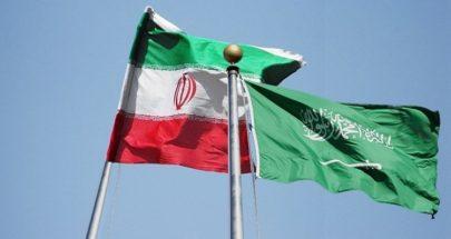 إيران تستأنف صادراتها إلى السعودية image