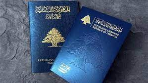اطلبوا جوازات السفر ولو في القرى النائية image