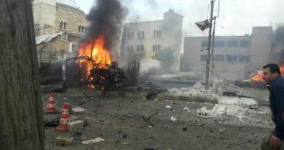 سقوط قتلى جراء انفجار سيارة مفخخة في مدينة عفرين السورية image