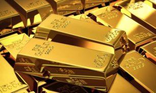 الذهب يواصل الهبوط بعد ارتفاع عوائد السندات الأميركية image
